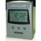 Azan Clock Small